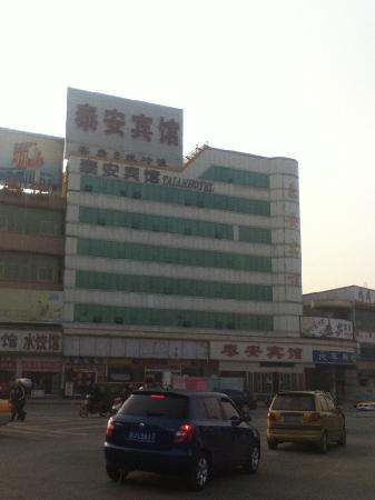 Photo of Tai'An Hotel