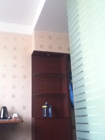 Shiji Lantian Business Hotel: 世纪蓝天