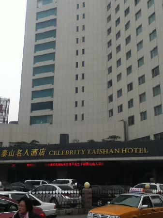 Taishan Mingren Hotel: 泰山名人