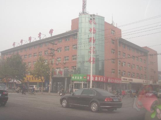 Airport Road Hotel: 宾馆2