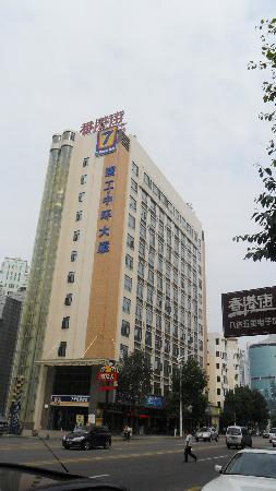 7 Days Inn Dongguan Bada Road Hong Kong Street: 外观