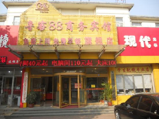 Lantian Business Hotel : getlstd_property_photo