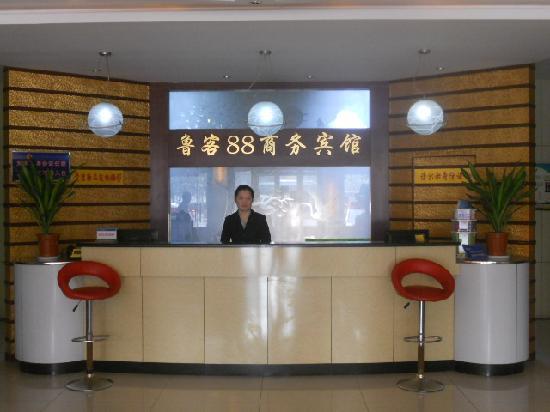 Lantian Business Hotel : 照片 056