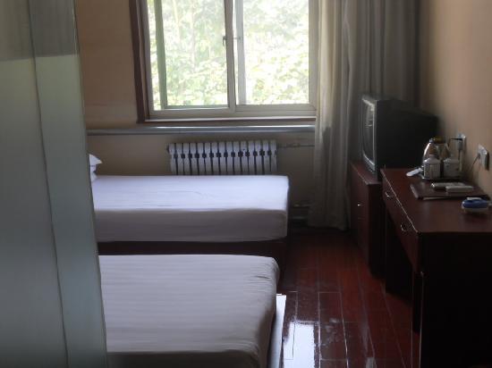 Lantian Business Hotel : 照片 062