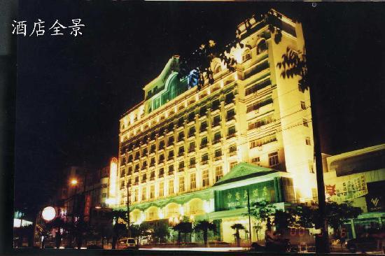 Zhong Jing Hotel: getlstd_property_photo