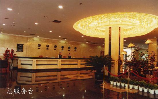 Zhong Jing Hotel: 总台