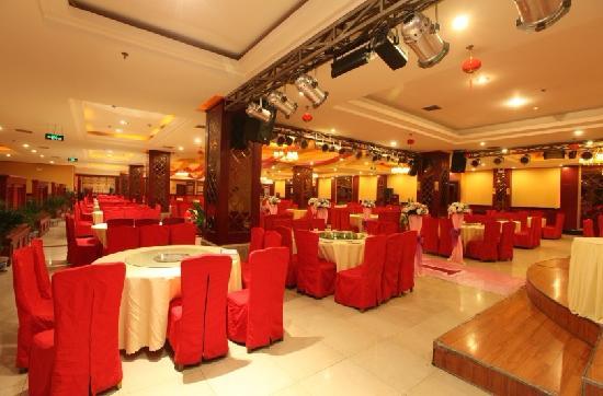 Wangshi Hotel: 餐厅