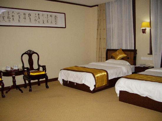 Weiyuan Holiday Resort: 商务间