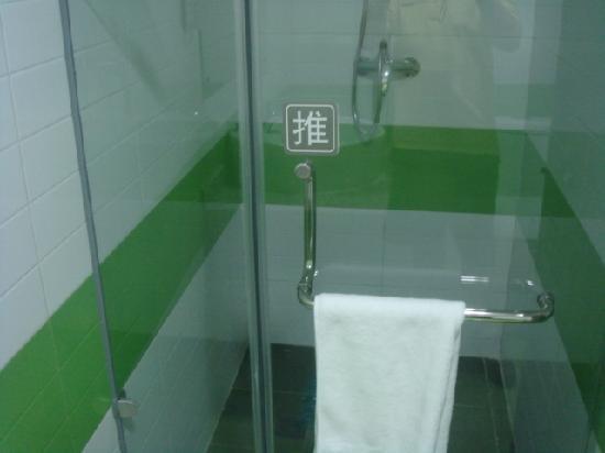 7 Days Inn Lasa Duodi Road: 浴室