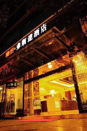 For Star Hotel (Xiao Jia He)