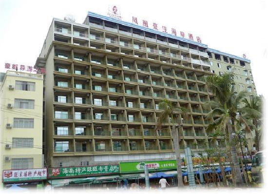 Luuhoo Service Apartment Sanya Hai'an