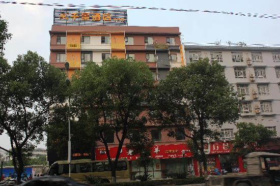 Qianjing Hotel : 酒店外景