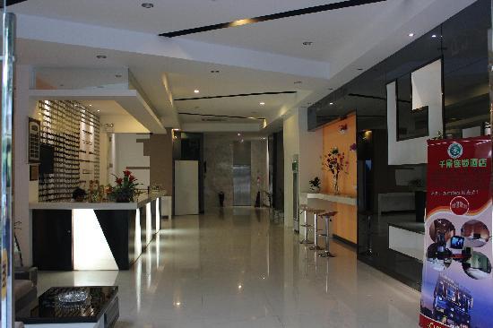 Qianjing Hotel : 酒店大堂