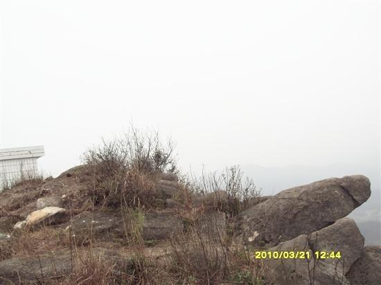 Leiyang, China: 五峰仙之一的欧公仙山顶