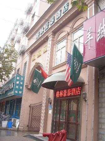 GreenTree Inn Shijiazhuang Taihua Street Business Hotel: 酒店4