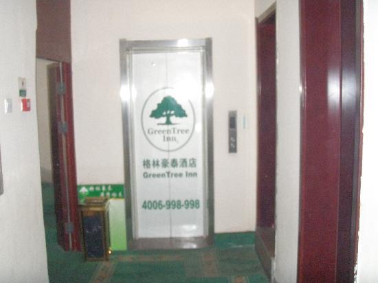 GreenTree Inn Shijiazhuang Taihua Street Business Hotel: 酒店5