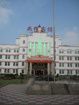Ronghui Hotel