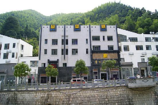 Guibinlou Hotel Huangshan: 酒店全景