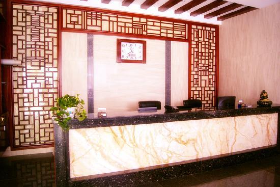 Guibinlou Hotel Huangshan: 前台