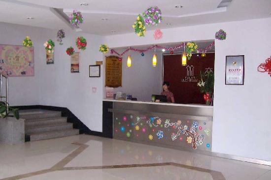 Jiaoyun Youyuan Hotel (Yantai Qixia)