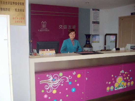 Jiaoyun Youyuan Hotel (Yantai Zhuji)