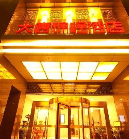 Datang Jincheng Hotel