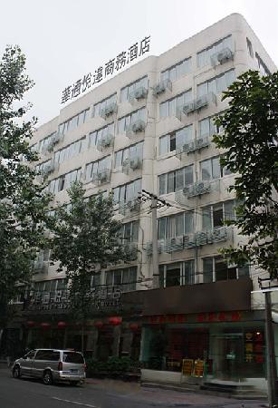 Huatong Yueda Bussiness Hotel: getlstd_property_photo