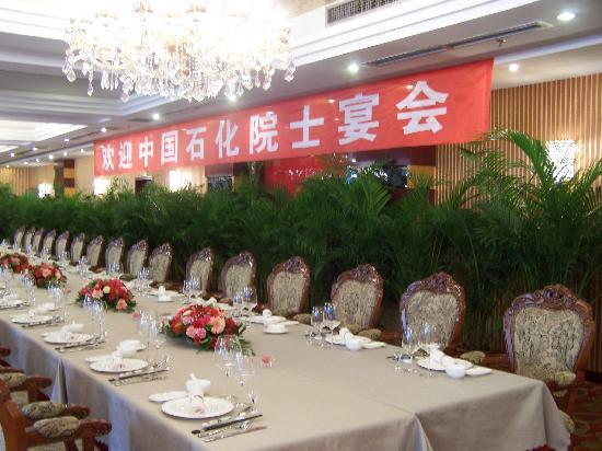 Zhongheng Junhao Hotel : 金色大厅