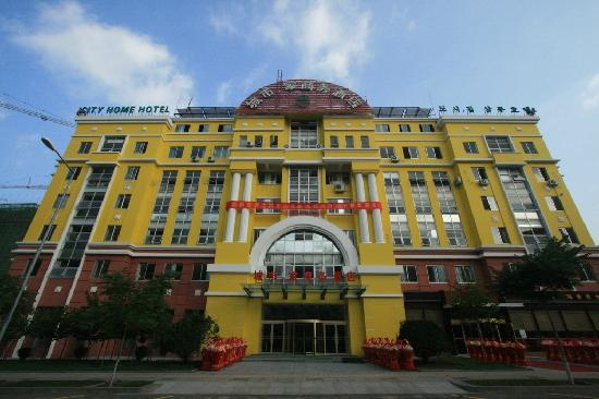 Photo of City Home Business Hotel Qingdao