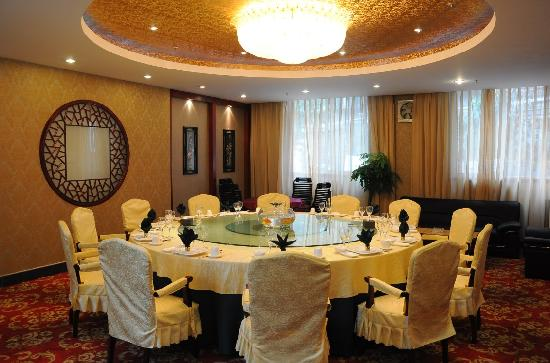 Jinhong Fuyuan Hotel: 餐厅