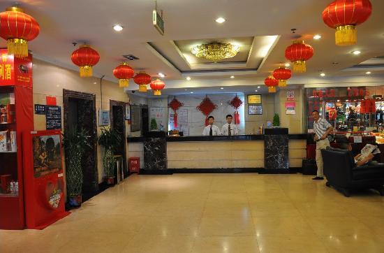 Jinhong Fuyuan Hotel: 总台
