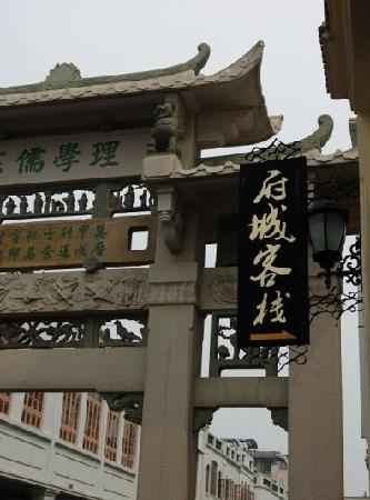 Fucheng Inn