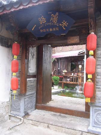 Yi Lu Yang Guang Inn : 客栈大门