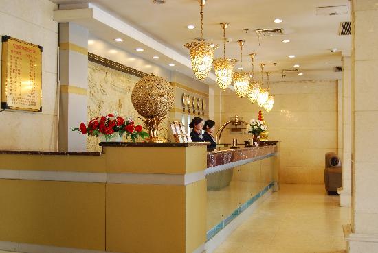 Photo of Baolongyuan Hotel Wuhu