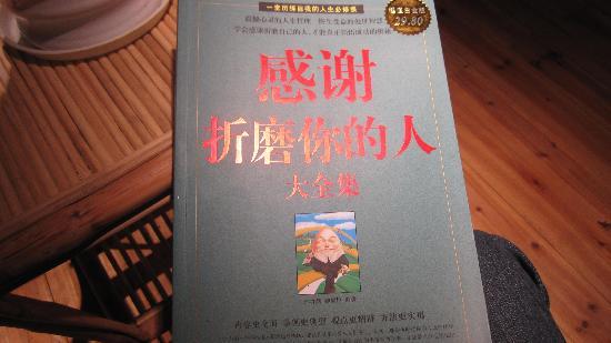 陽朔麗然酒店龍頭山田園店照片