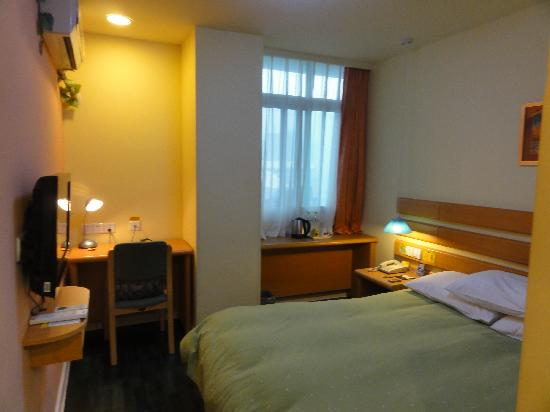 Home Inn Hangzhou Wulin Plaza Center : 房间一览