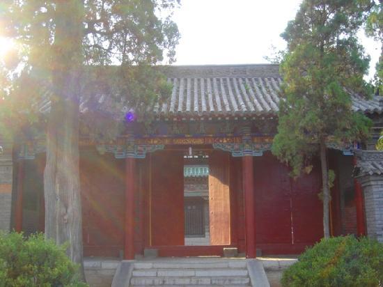 Qingzhou, China: 真教寺
