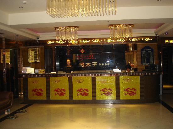 Jintaizi Hotel