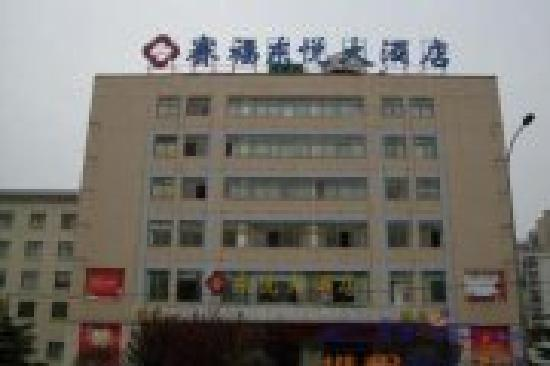 Saifu Dongyue Hotel