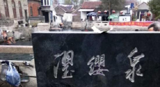 Wangfu Pool: 王府池子
