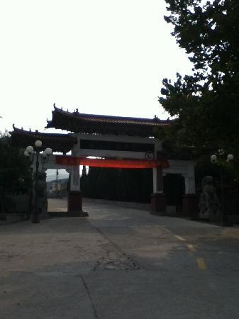 Ji'nan Jiangshui Spring : 浆水泉公园