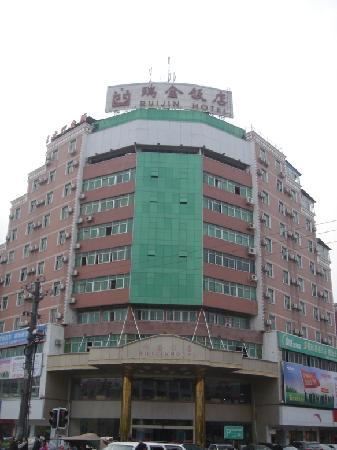 Ruijin Hotel Hongdu Avenue