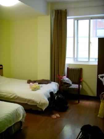 Fenglan Business Hotel: 房间2