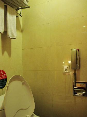 Inn Barsby Hotel: 卫生间-1