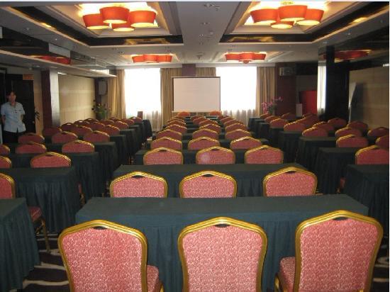 Century Grand Hotel Nanjing Taipingmen: 业主2