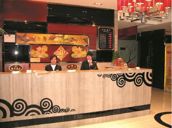 Century Grand Hotel Nanjing Taipingmen: 业主3