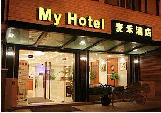 My Hotel (Suzhou Guanqian)