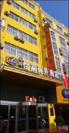 Yijia Jingzhi Hotel: 酒店外观