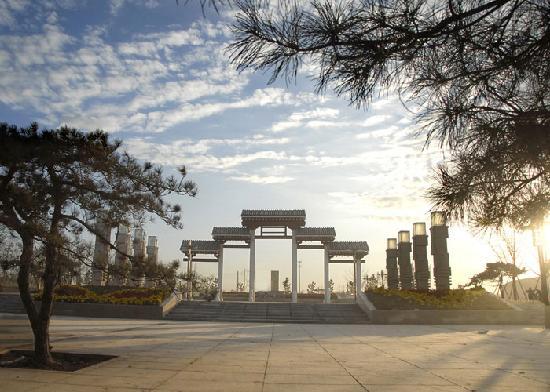Xingyang, China: 2008061523484269
