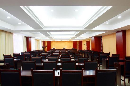 Huaiyan Hotel: 会议室